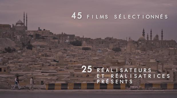 http://www.lesrencontresdaflam.fr/wp-content/uploads/2014/03/film.jpg